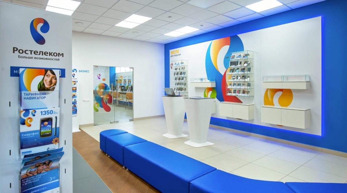 В розничной сети «Ростелекома» теперь можно получить заказы из интернет-гипермаркета AliExpress 1