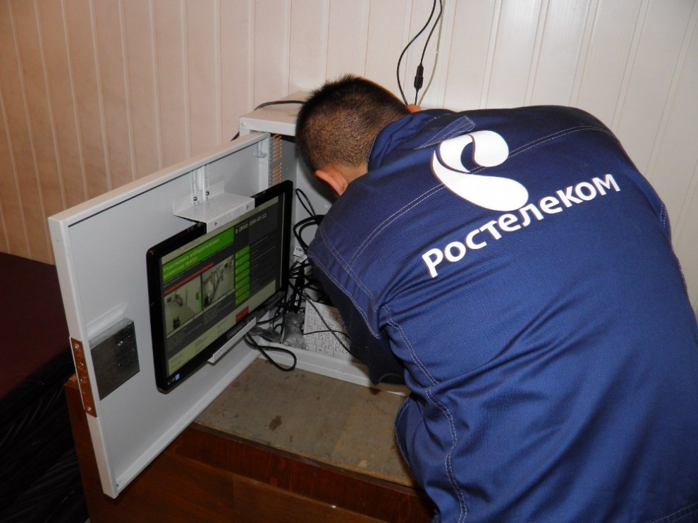 «Ростелеком» обеспечит видеонаблюдение на выборах президента России 1