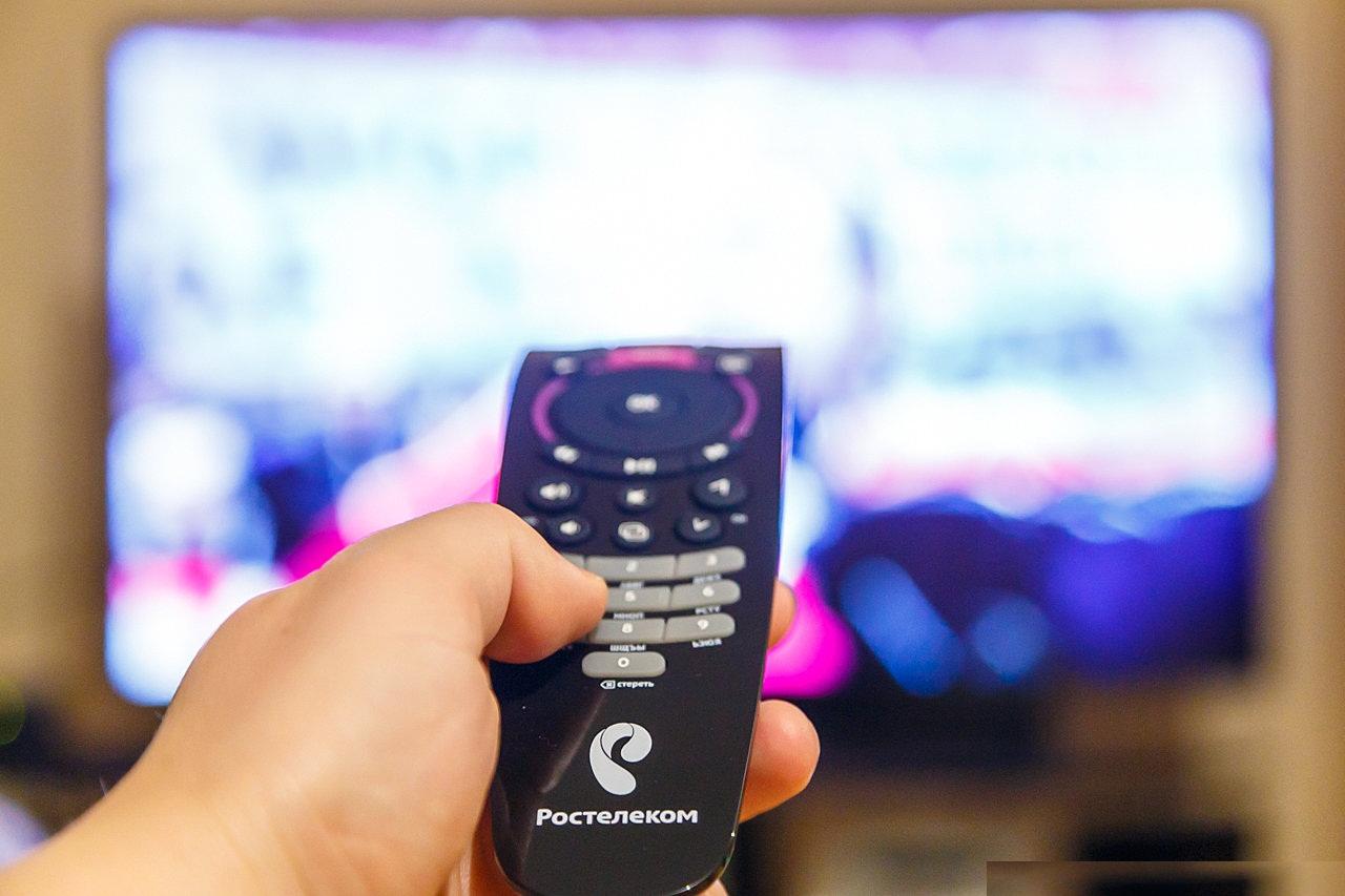 «Ростелеком» на Северо-Западе повысил качество ТВ-изображения для своих абонентов 1