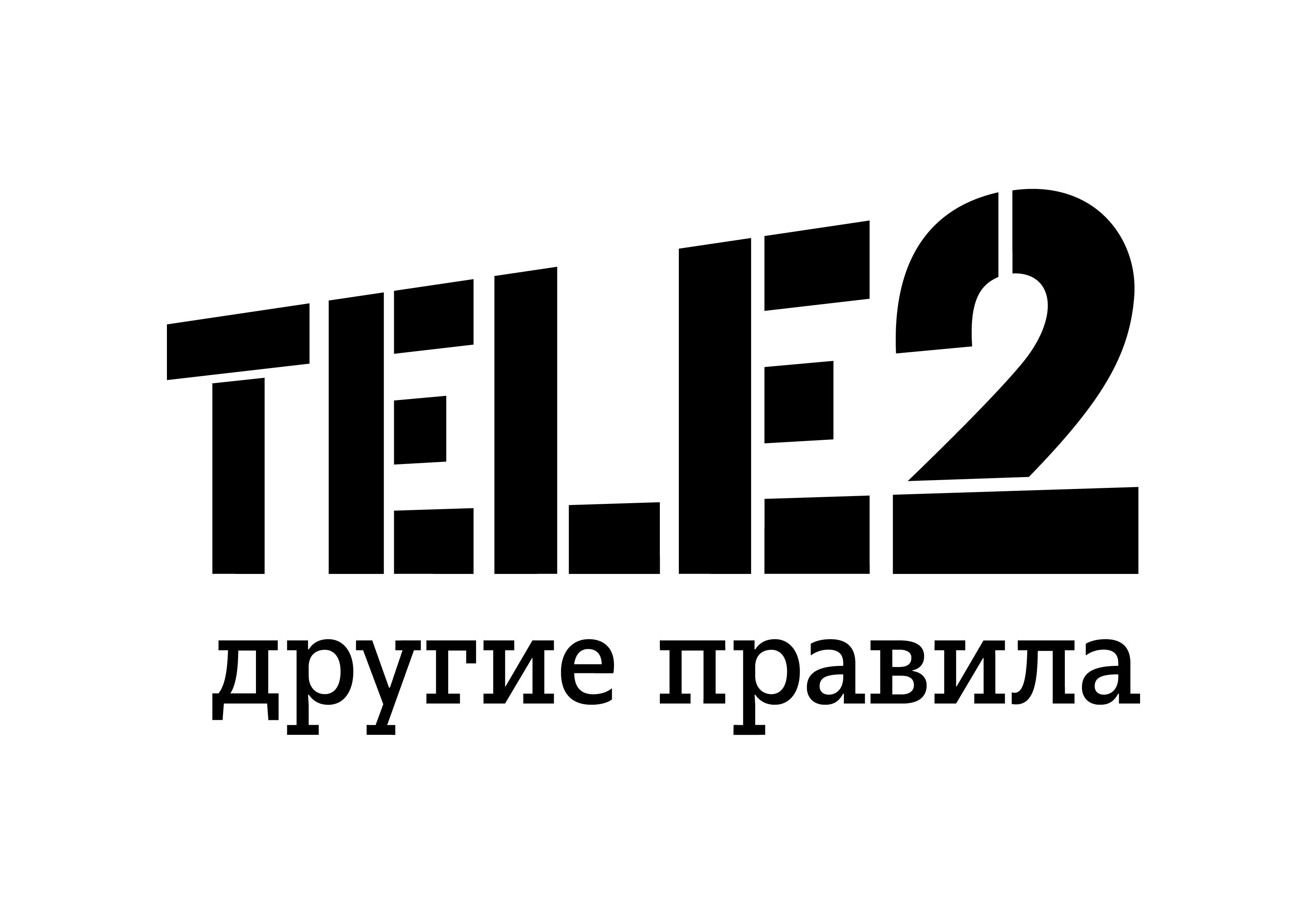 Tele2 покрыла сетью в Москве объекты площадью более 1 млн кв. м 1