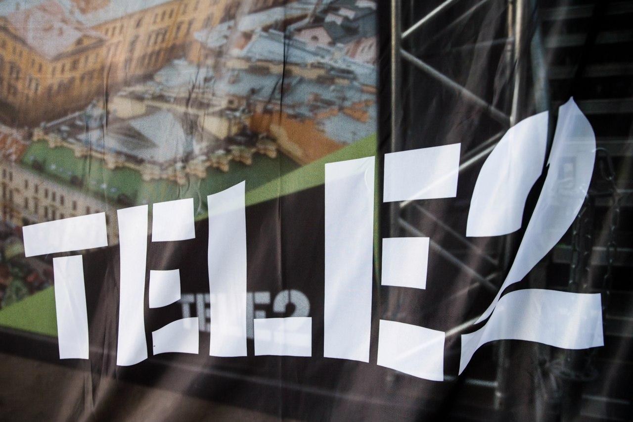 Tele2 повысил стоимость звонков в Китай и Казахстан 1