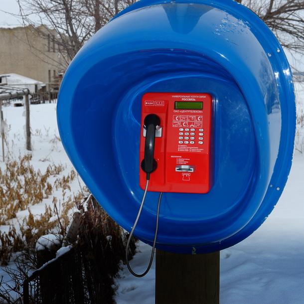 «Ростелеком» обнуляет стоимость местных звонков с таксофонов универсальной услуги связи 1