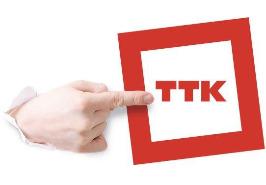 ТТК завершила строительство сети в г. Кандалакша 1