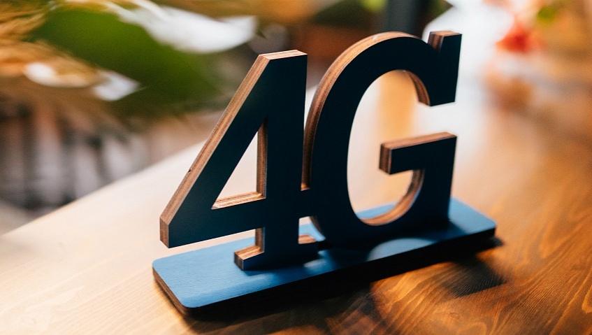 Tele2 ускоряет мобильный интернет в двух регионах 1