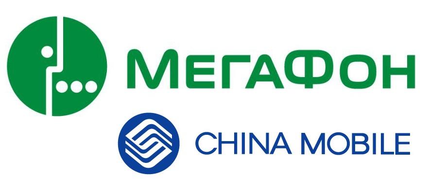 «МегаФон» запустил новый высокоскоростной маршрут для China Mobile 1