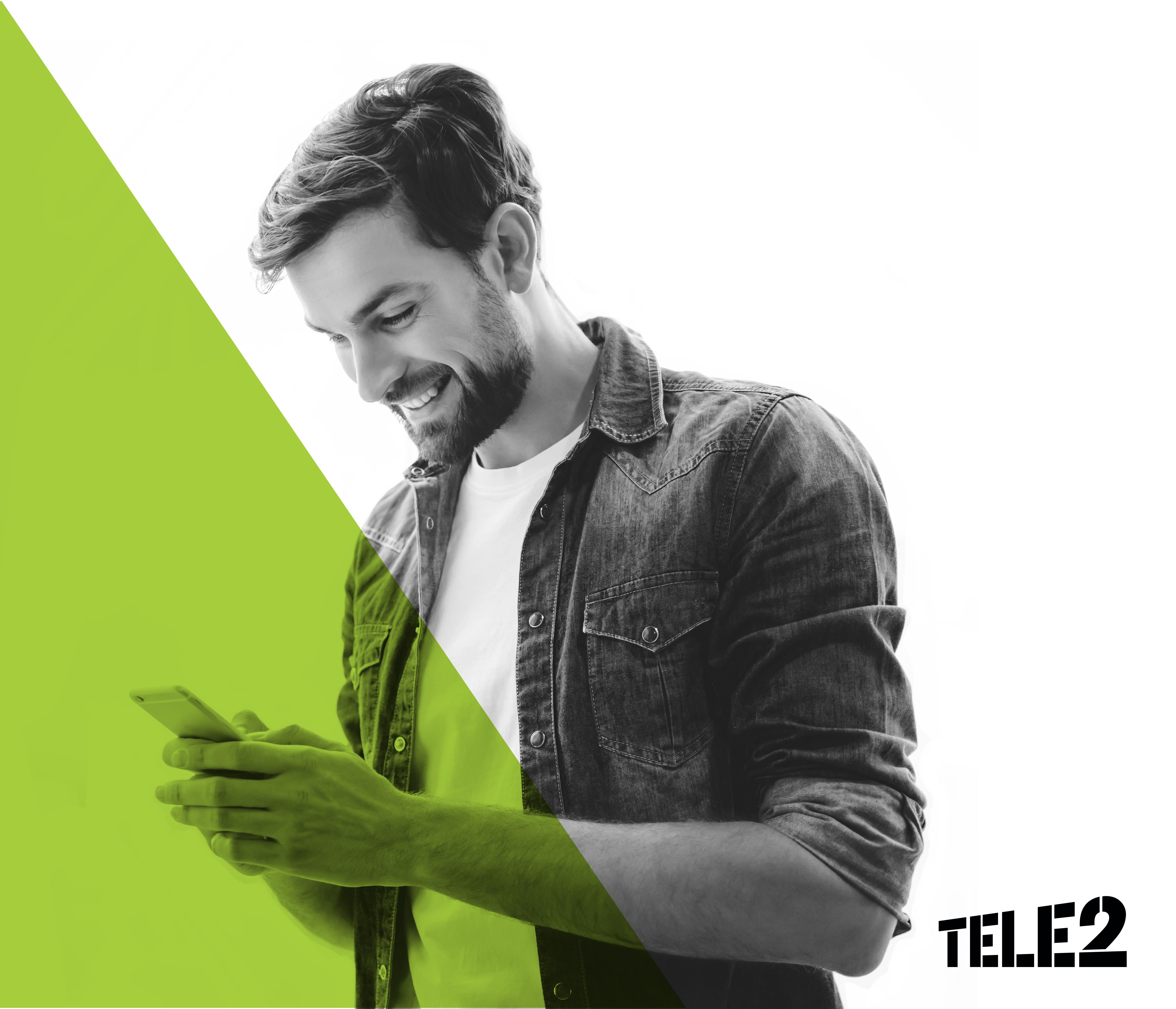 Мурманские абоненты Tele2 в праздники использовали 206 терабайт трафика 1