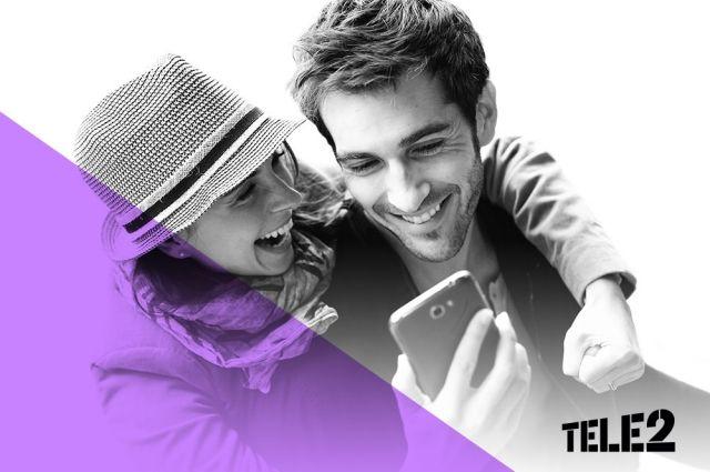Tele2 сделал тарифный план «Мой разговор» более привлекательным для Мурманской области 1