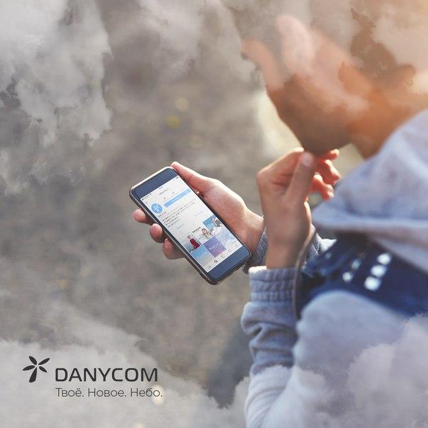 DANYCOM - это новый виртуальный оператор мобильной связи 1