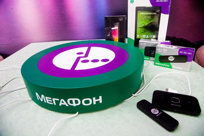 «Мегафон» потратит 80 млрд рублей на развитие LTE в России 1
