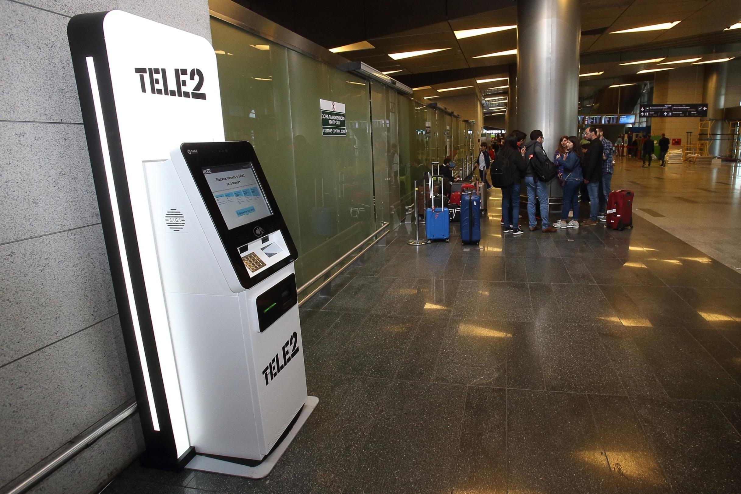 Tele2 первой запустила симкомат с биометрической идентификацией 1