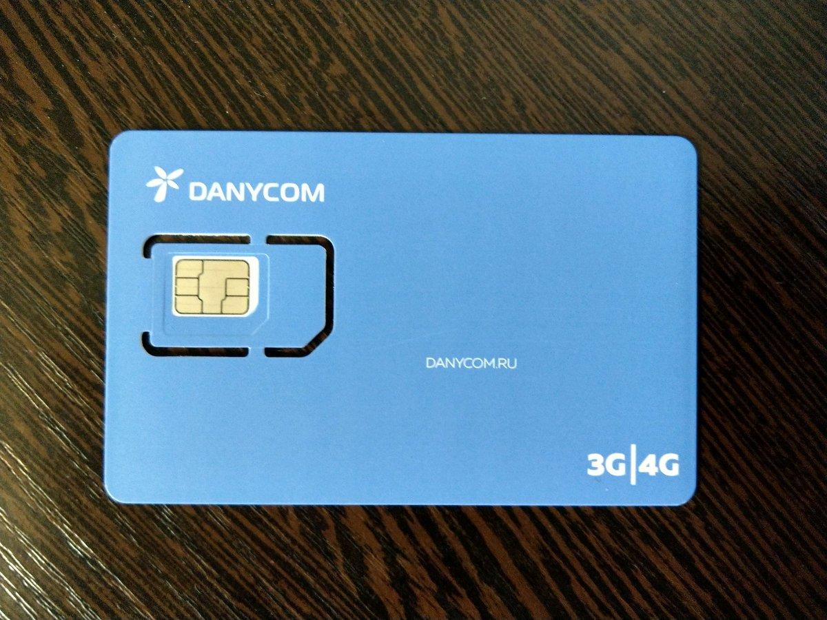 Danycom немного хайпа, выше цены! 1