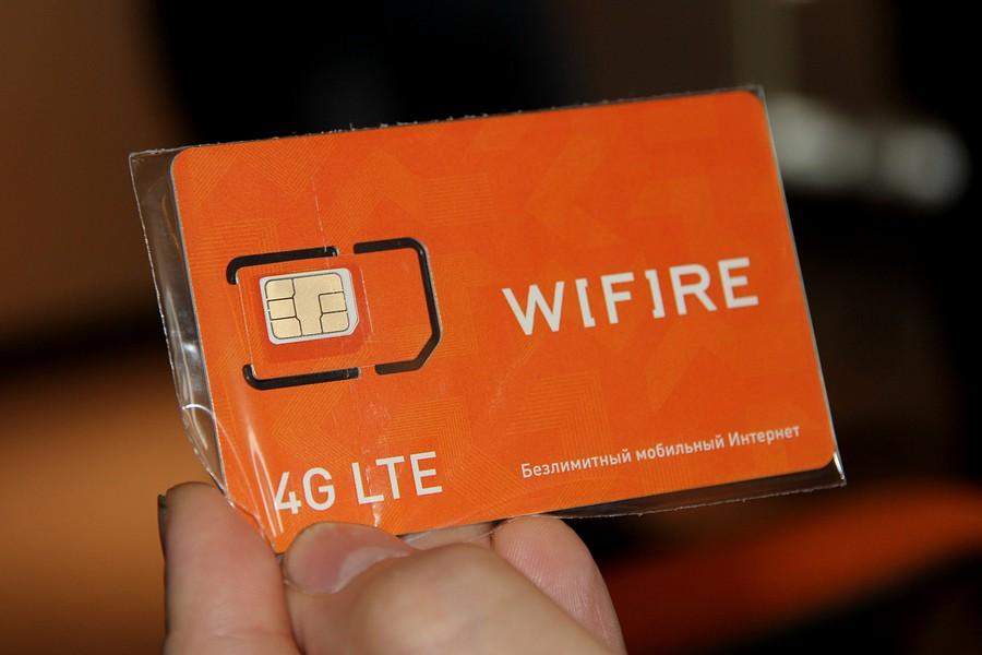Wifire - Гигабайты навсегда 1