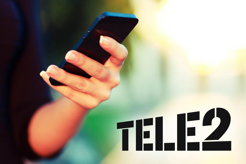 Tele2 определила лидеров по потреблению интернета 1