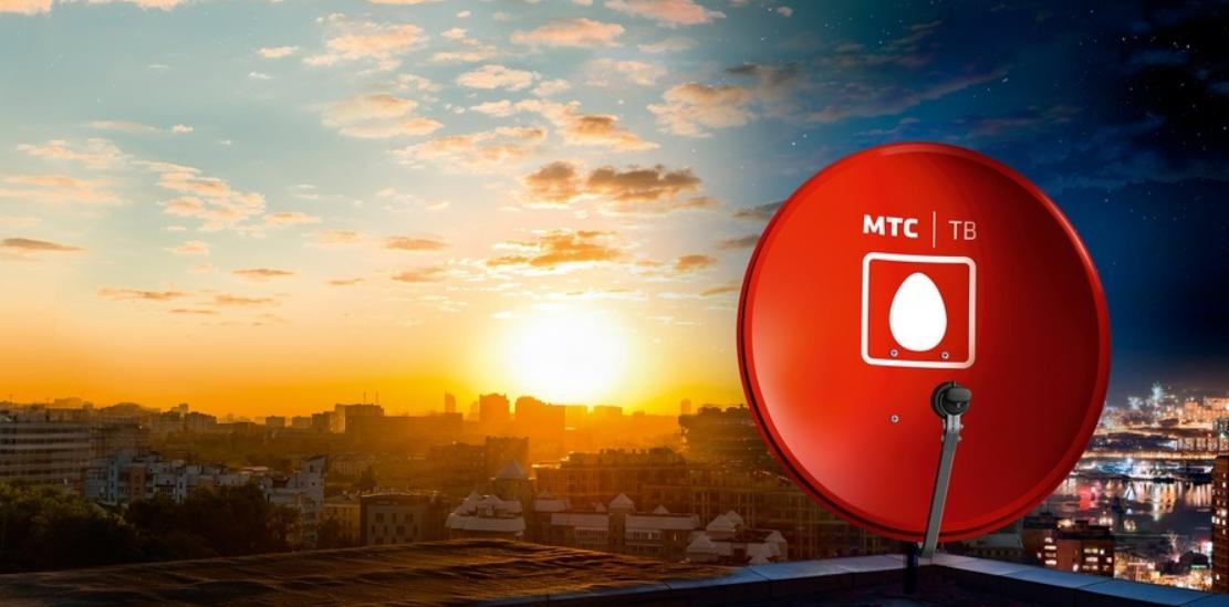 Спутниковое телевидение МТС расширяет линейку ТВ-пакетов 1