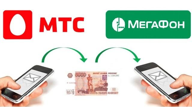 МегаФон и МТС отменили комиссию за денежные переводы между своими абонентами 1