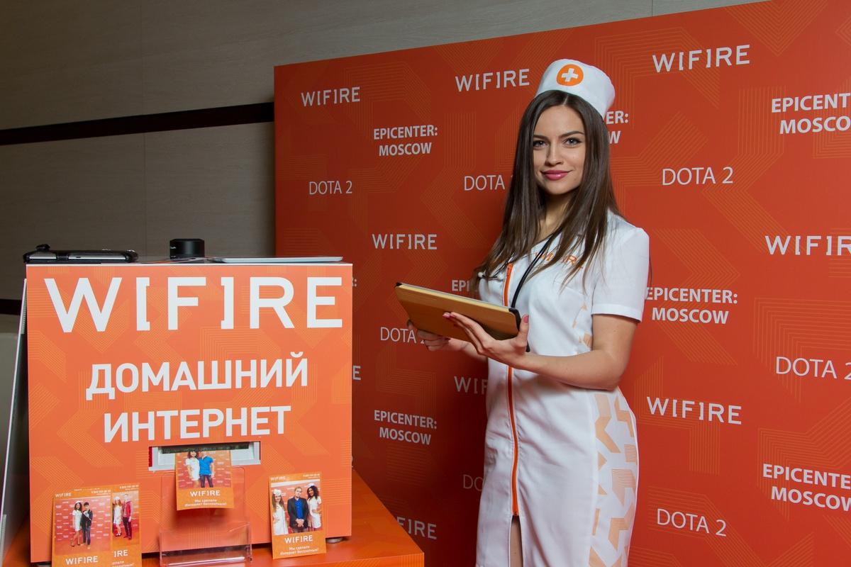 Wifire запустил новую акцию «Надолго» 1