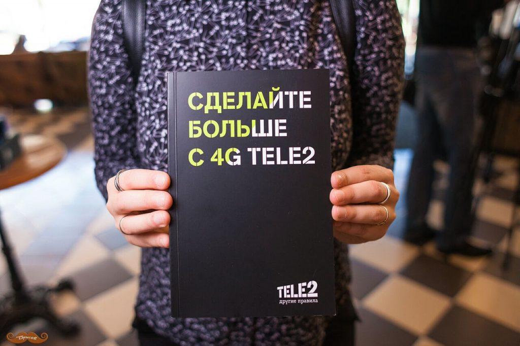 Tele2 4G в Мурманской области, мнение 1