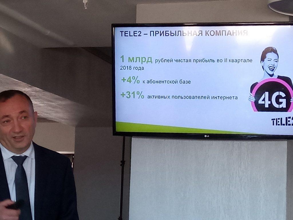 Tele2 4G в Мурманской области, мнение 3