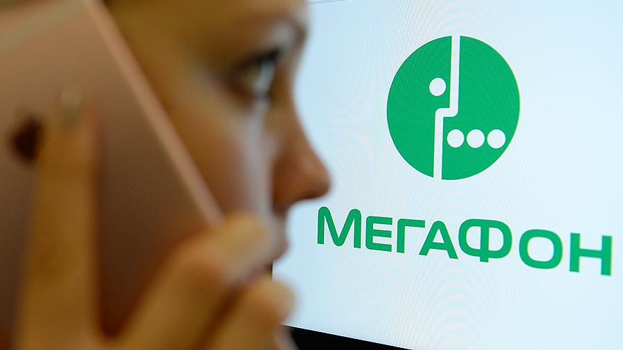 В конце сентября абоненты Мегафона остались без связи 1