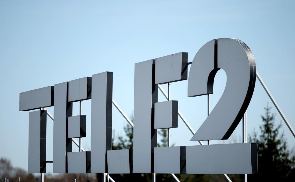 Tele2 меняет интернет опции с 11 декабря 1