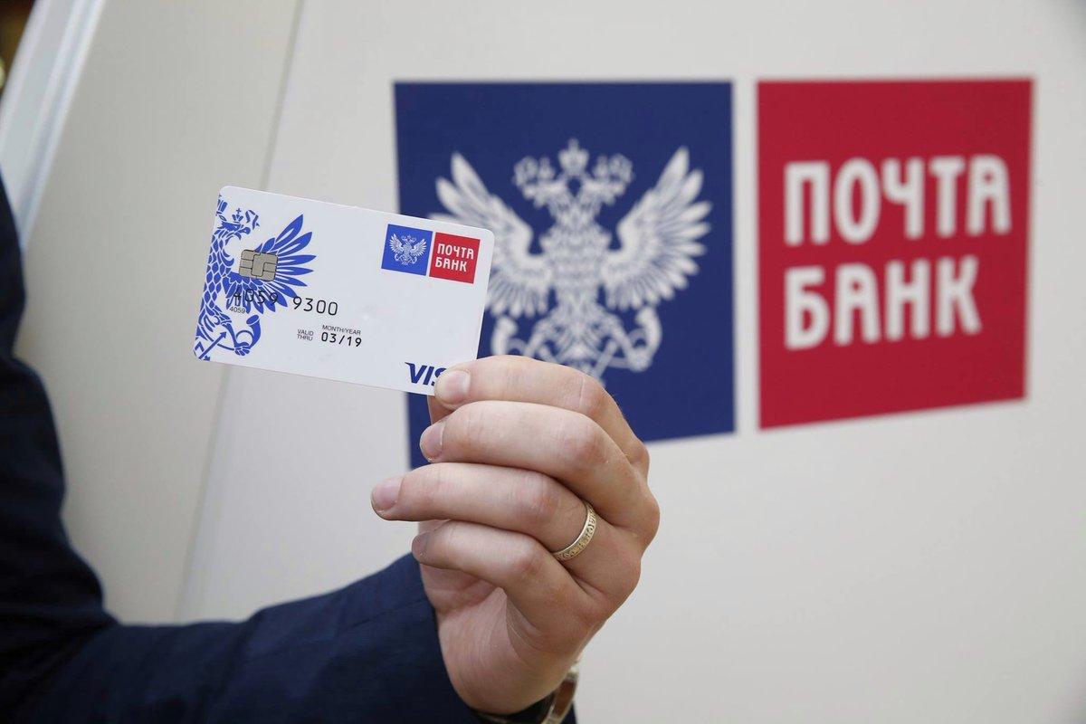Почта Банк поможет приобрести умные гаджеты в салонах связи «Ростелекома» 1