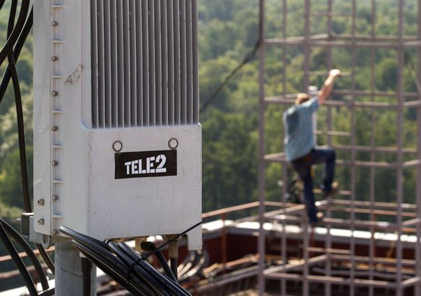 Tele2, Ericsson и «Ростелеком» протестировали NB-IoT для ЖКХ в Москве и Петербурге 1