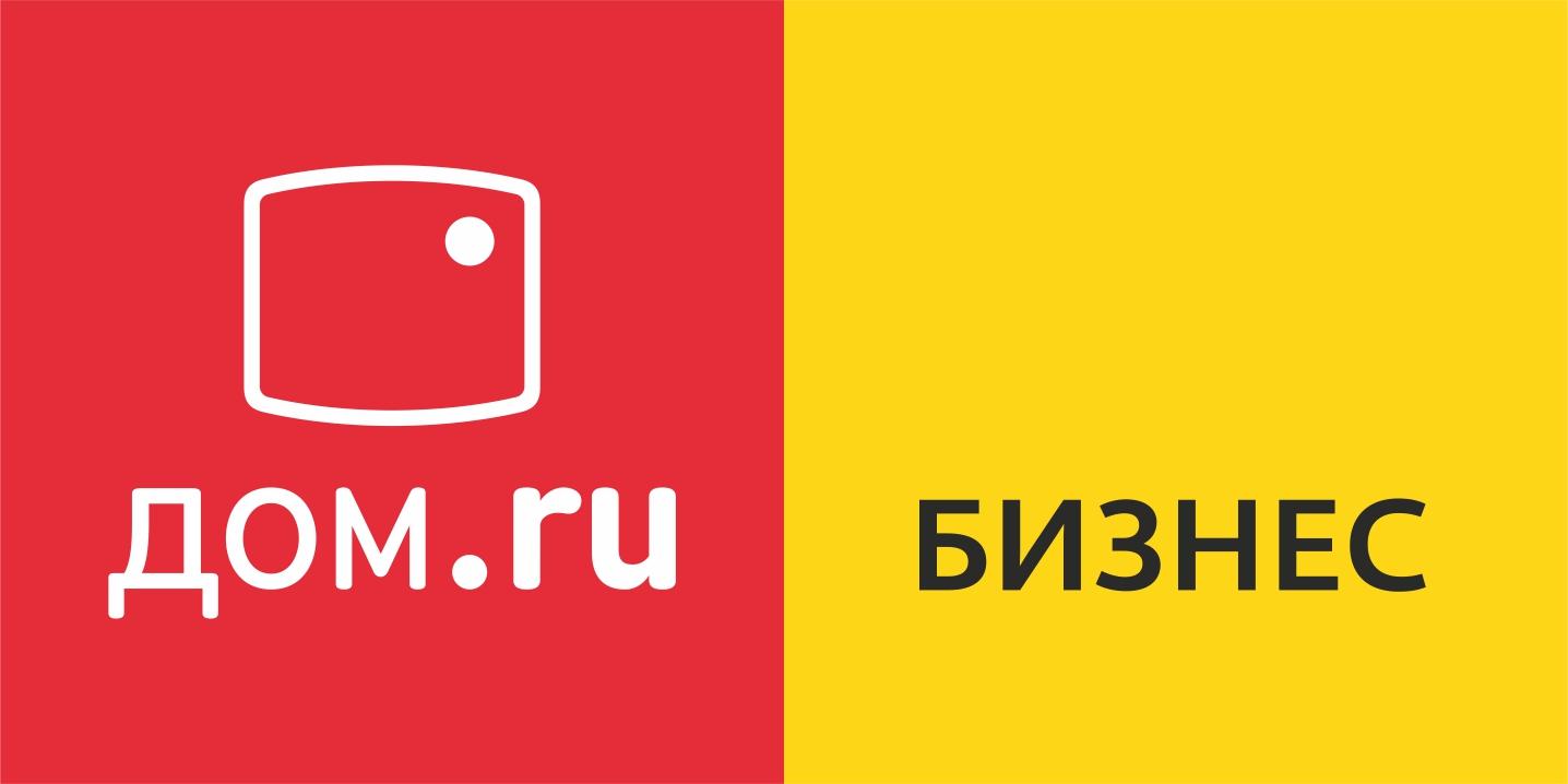 «Дом.ru Бизнес» обеспечил связью строительную компанию Мурманска 1