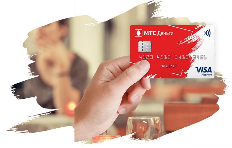 """МТС закрывает возможность начисления баллов """"МТС Бонус"""" по банковским картам """"МТС Деньги"""" 1"""
