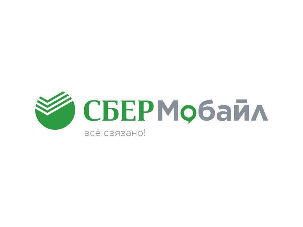 «СберМобайл» начал работать в 14 субъектах РФ 1