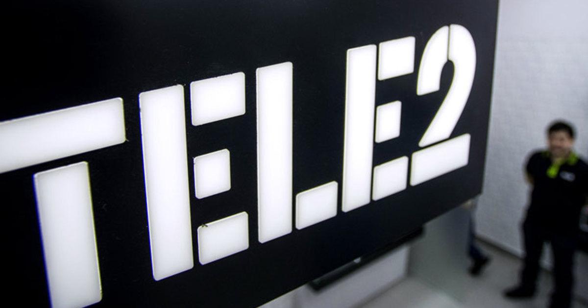Tele2 инвестирует в развитие связи в Волгоградской области 750 млн рублей 1