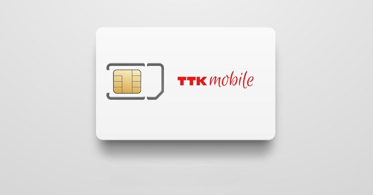 TTK Mobile начал работу еще в четырех новых регионах 1