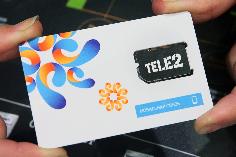 «Ростелеком» лидирует на рынке виртуальных мобильных операторов для бизнеса 1