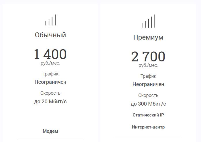 MCN Telecom в Мурманске уже больше года 3