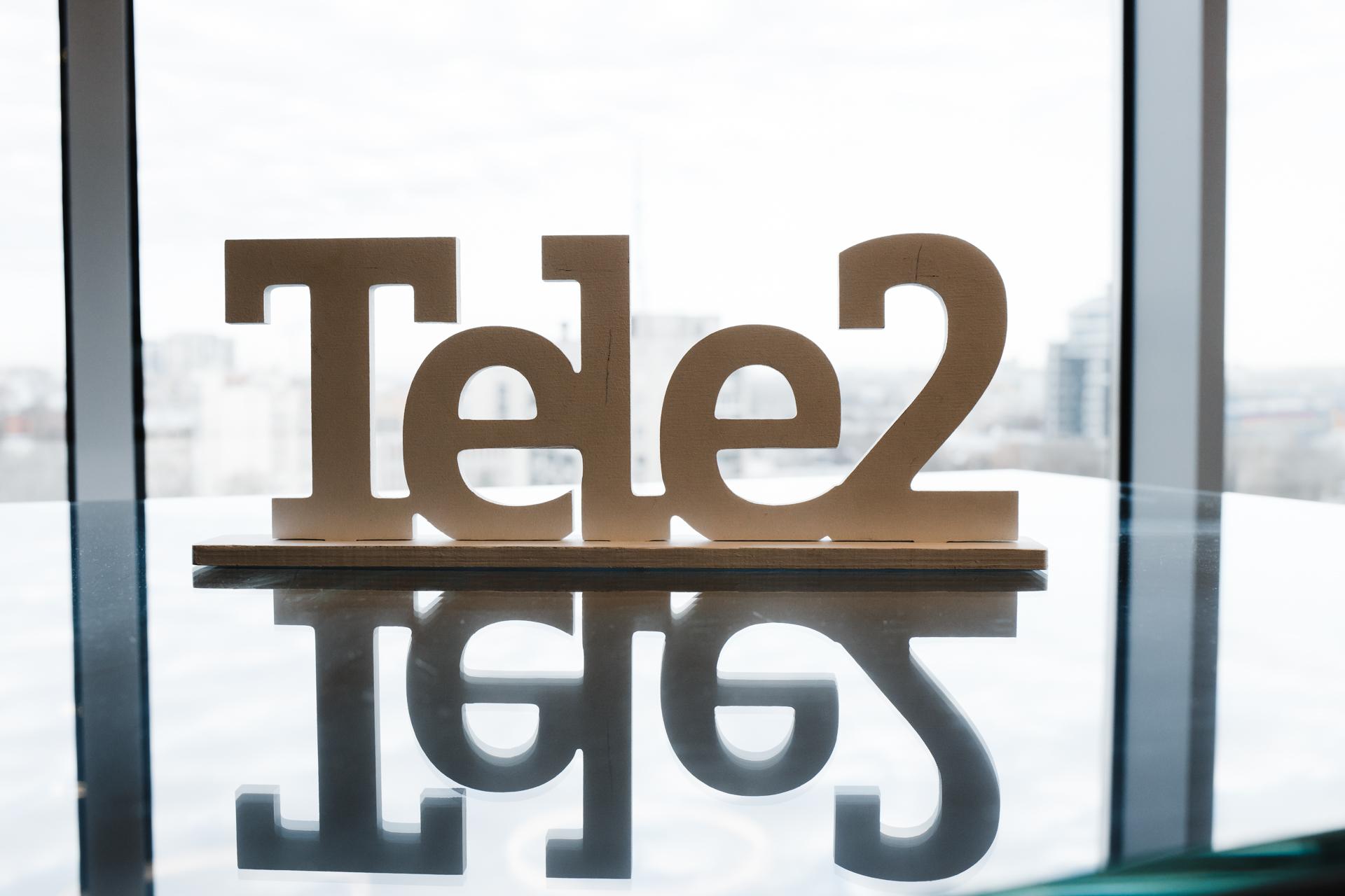 Tele2 подвел результаты работы контактных центров 1