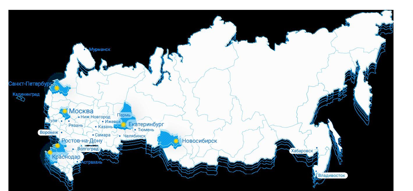 MCN Telecom в Мурманске уже больше года 2