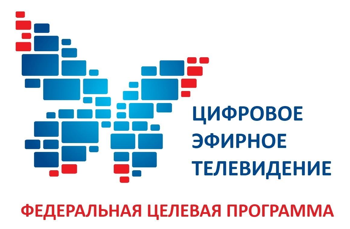 С декабря «Мурманский ОРТПЦ» начал трансляцию телеканалов второго мультиплекса с 11 передатчиков 1