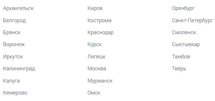 Danycom.Mobile теперь в Мурманске!!! 2