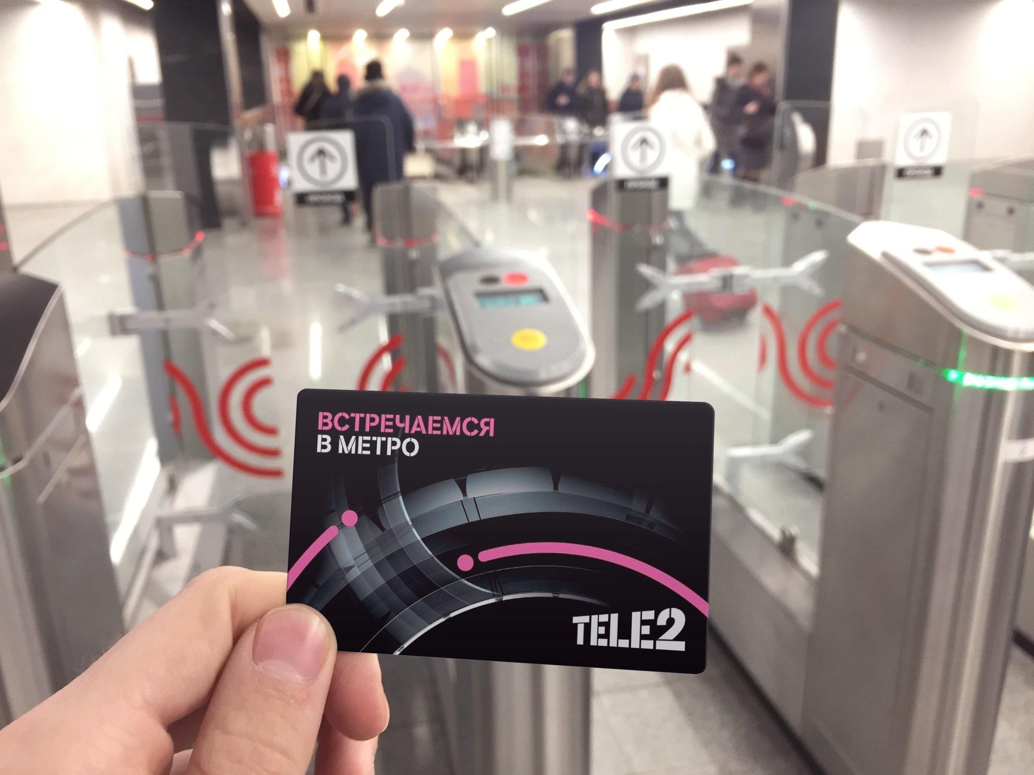 Tele2 строит сеть в тоннелях метро 1