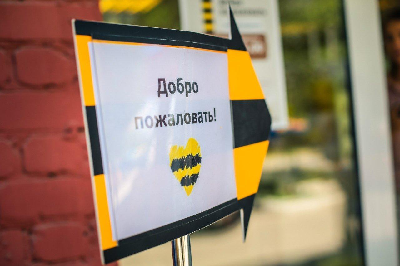 FVNO в России 1