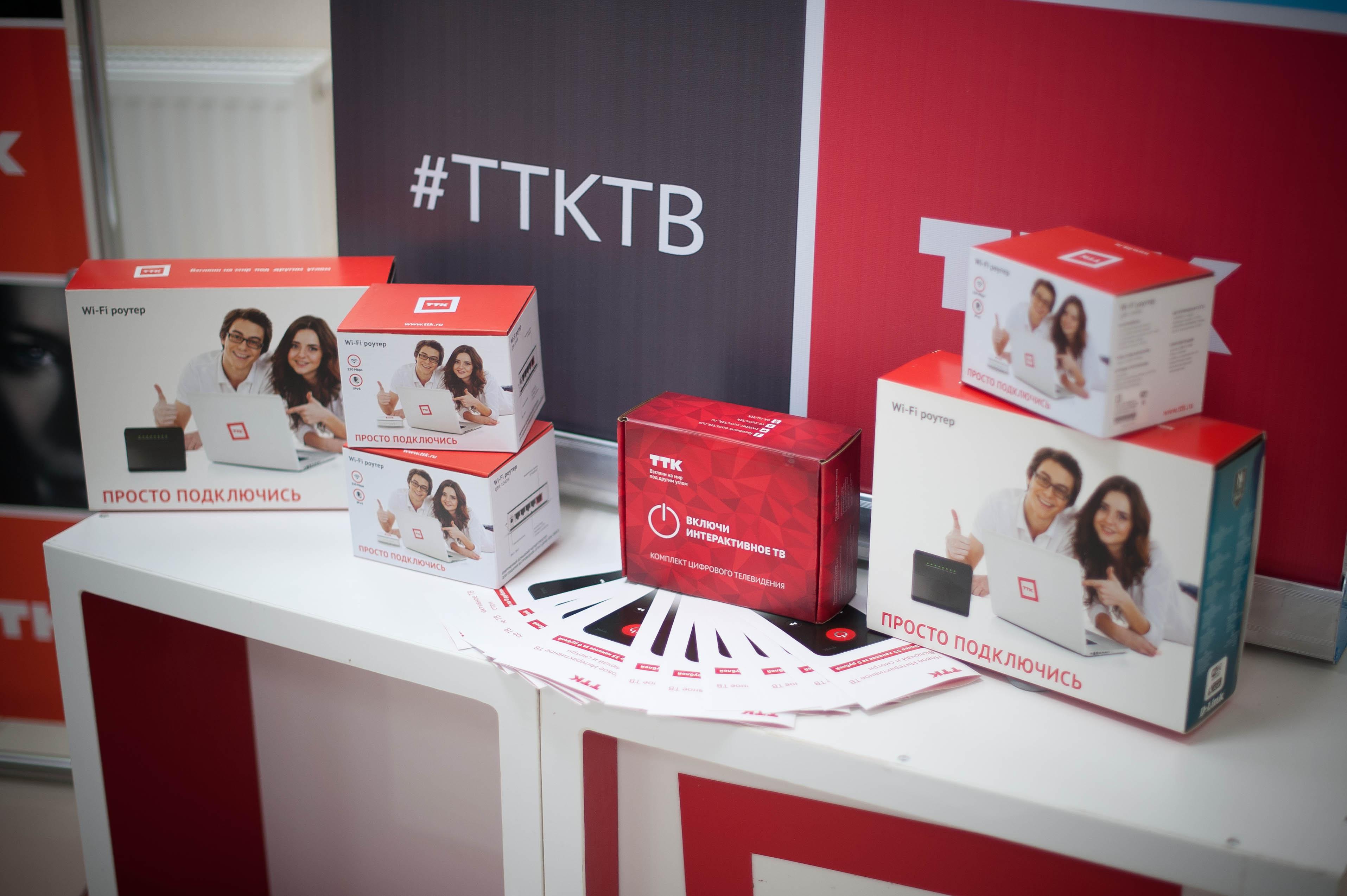 «Интерактивное телевидение» от ТТК пополнилось пакетом для любителей кино 1