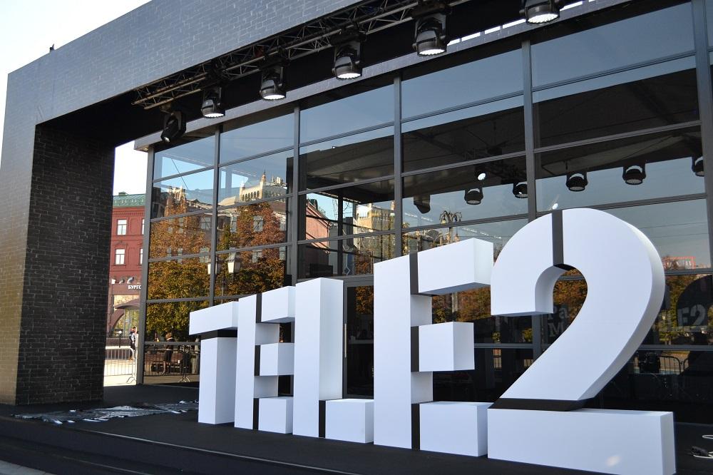 Генеральный директор Tele2 Сергей Эмдин рассказал о развитии компании 1