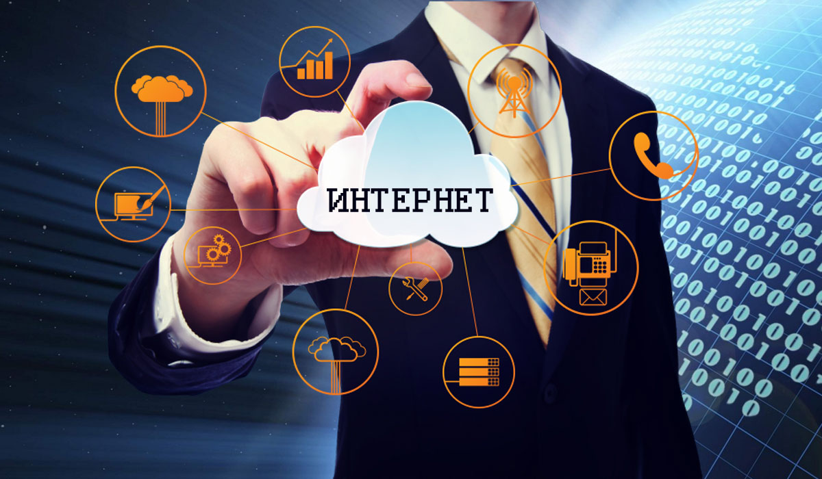 Анализ услуг связи и их стоимость в Мурманске 1