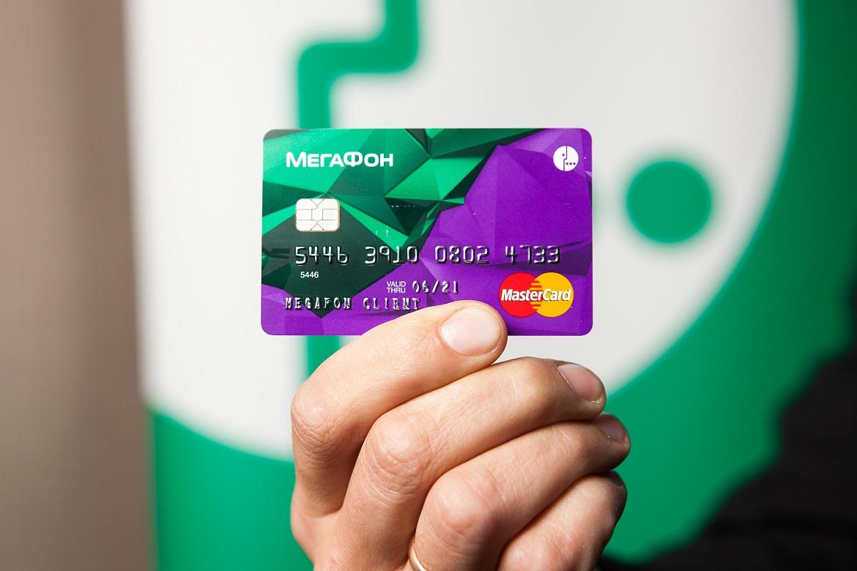 МегаФон и Mastercard представляют мобильный финансовый маркетплейс 1