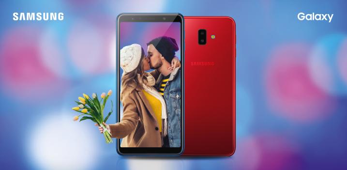 Год безлимитного интернета при покупке Samsung Galaxy 1