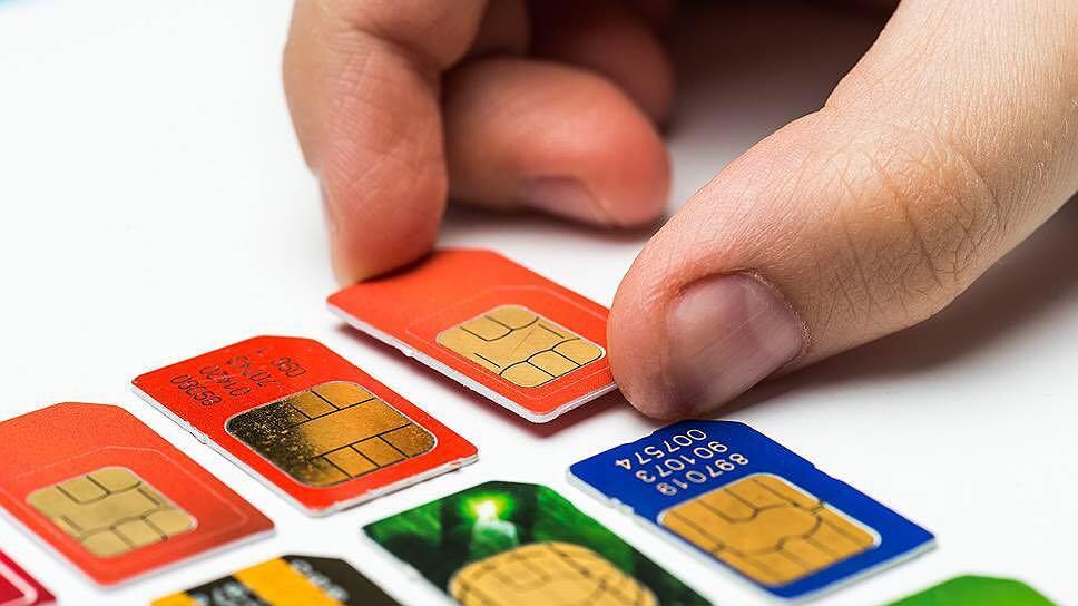 В апреле пресечена незаконная реализация более 2,6 тыс. SIM-карт операторов мобильной связи 1