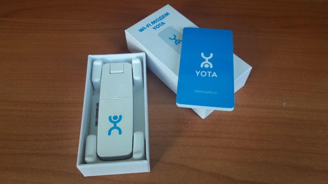 Yota закрывает возможность использовать интернет на скорости до 416 кб/с 1