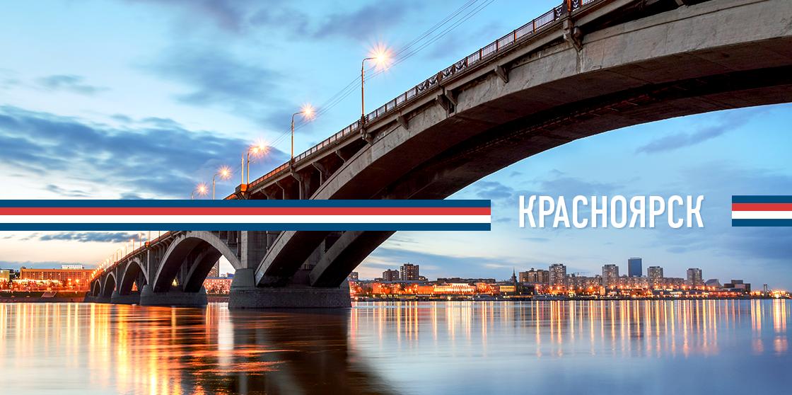 DANYCOM.Mobile запустил сеть в Красноярске 1