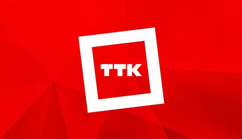ТТК занял 10% рынка ШПД Мончегорска 1