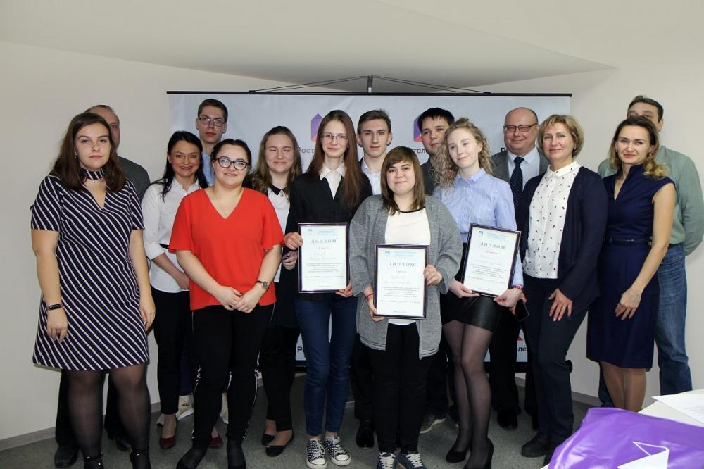 «Ростелеком» в Мурманске выбрал лучших молодых ИТ-специалистов 1