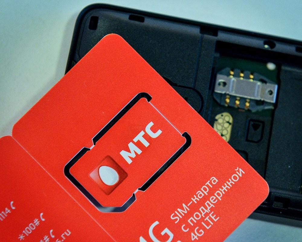 Изменяется стоимость опций и услуг связи от МТС с 1 апреля 1